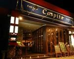 カフェ&バー カスピタ!のアルバイト