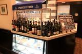 ペッシェドーロ 横浜店(キッチンスタッフ)のアルバイト