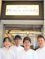 ペッシェドーロ 新宿店(学生向け)のアルバイト