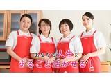 株式会社ベアーズ 札幌支店(ペンション清掃)のアルバイト