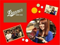 DANNER 八ヶ岳リゾートアウトレット店(主婦&主夫向け)[1886]のアルバイト