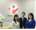 株式会社プレステージ・インターナショナル(赤坂)のアルバイト