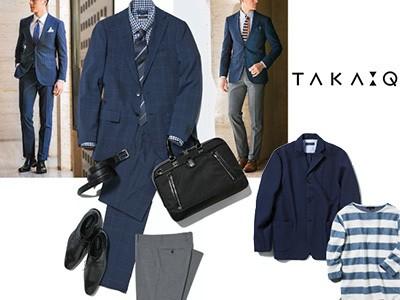 TAKA-Q ゆめタウン廿日市店(短時間スタッフ)のアルバイト情報
