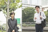 株式会社ユトルナ 上野ルートのアルバイト