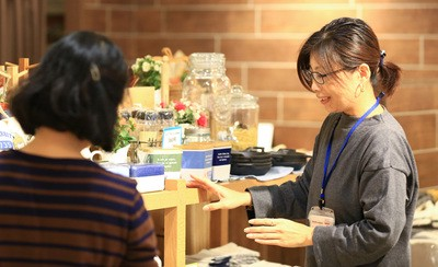 Hare no hi イオンモール山形天童店のアルバイト情報