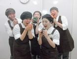 パンプキンズコーポレーション 東京都練馬区内の高齢者福祉施設厨房(755)(月給)のアルバイト