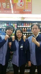 ローソン 川崎テックセンター店(フリーター)のアルバイト情報