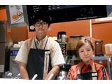 ベックスコーヒーショップ 王子店のアルバイト