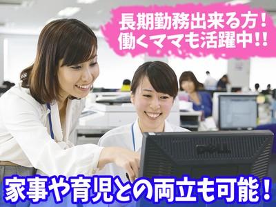 佐川急便株式会社 丸岡営業所(コールセンタースタッフ)のアルバイト情報