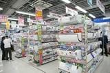 A&Kコム/新宿エリア/空調家電販売スタッフ/URKWのアルバイト
