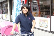 カクヤス 目黒東山店のアルバイト情報