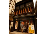 ご当地酒場北海道八雲町 三越前店のアルバイト