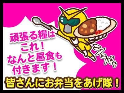 シンテイ警備株式会社 埼玉支社 春日部エリア/A3203200103の求人画像
