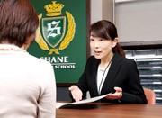 シェーン英会話 下総中山校のアルバイト情報