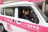 横浜駅のバイト・アルバイト・パート求人情報