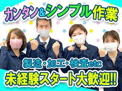 株式会社オーザンo-zan83の求人画像