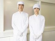 ハーベスト株式会社 がん研究センター (東京地区)のアルバイト情報