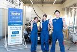 株式会社鹿島屋 セルフ越谷中央店のアルバイト