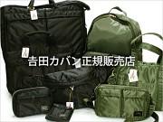 R-YOMA 筑紫野店のイメージ