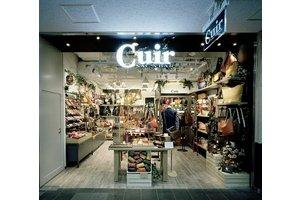 Cuir SAC'S BAR さっぽろ地下街店(株式会社サックスバーホールディングス)・アパレル販売スタッフ:時給840円~のアルバイト・バイト詳細