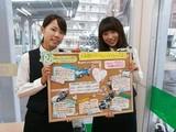 トヨタレンタカー 吾妻橋店のアルバイト