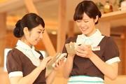デニーズ 田奈店のアルバイト情報