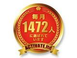 有限会社ACTIVATE(中百舌鳥エリア/パチンコ店)のアルバイト