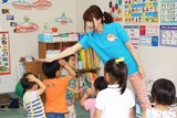ペッピーキッズクラブ 津島教室のアルバイト