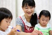 株式会社トットメイト(貴子たんぽぽ)のアルバイト情報