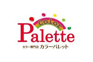 近日オープン 日曜定休! 5時定時! カラーメインのお店です。
