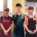 お食事処 桂 三郷中央店のアルバイト