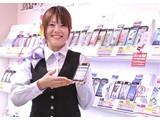 株式会社日本パーソナルビジネス 印旛郡エリア(量販店スタッフ)のアルバイト
