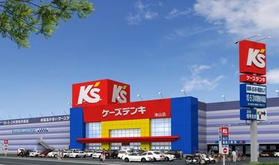 ケーズデンキ津山店(家電販売スタッフ)の求人画像