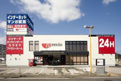 アプレシオ 金沢駅西店(主婦(夫))のアルバイト情報