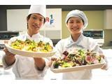 三越恵比寿店RF1のアルバイト