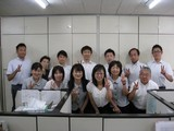永山会計事務所のアルバイト