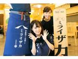 ミライザカ 広島駅南口店 ホールスタッフ(深夜スタッフ)(AP_0815_1)