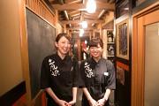 土風炉 平塚ラスカ店のアルバイト情報