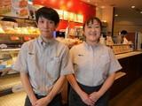 ドトール 小田急新宿西口店 (パート・アルバイト)カフェスタッフのアルバイト