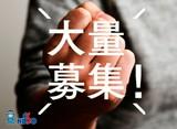 日総工産株式会社(大阪府東大阪市稲田新町 おシゴトNo.324360)のアルバイト