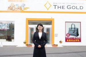 ザ・ゴールド 帯広店・販売・ファッション・レンタルのアルバイト・バイト詳細