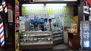 ギフトステーション 堺東1号店のアルバイト情報