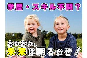 日本マニュファクチャリングサービス株式会社6/yama150201・製造スタッフ、検査スタッフ、配送・物流系のアルバイト・バイト詳細