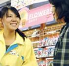 農業屋伊賀上野店のアルバイト情報