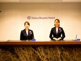 ダイワロイネットホテル 新横浜のアルバイト