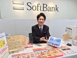 ソフトバンク 高速長田店のアルバイト