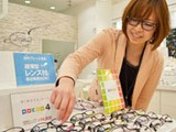 メガネのアイガン イオン茨木店のアルバイト