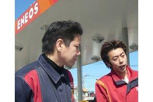 《週1~OK》明るく活気あるガソリンスタンドでお仕事しませんか?