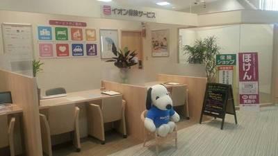 イオン保険サービス株式会社 名古屋茶屋店(H02)のアルバイト情報