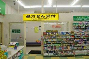 薬局 ダックス衣笠店(オープニングスタッフ募集!!!)
